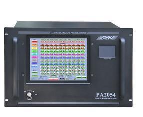 公共广播PA2054