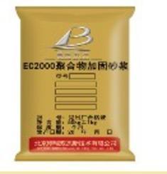 青岛高强聚合物砂浆/青岛哪里有卖高强聚合物砂浆