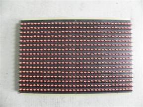 供应P8.2单元板P8*10单元板P7.62*6单元板