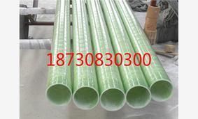玻璃钢电缆管价格