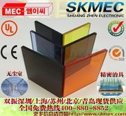 供应高品质低价格防静电PC板/抗静电PC板/ESD板