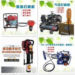 防汛木桩、钢桩 多功能气动打桩机植桩机厂家