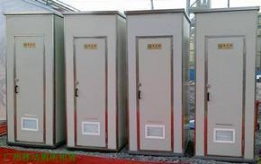 广州移动临时厕所出租