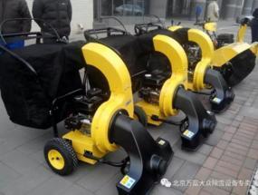 四川德阳吸树叶机FH-6573燃油自走式吸叶机带粉碎功能厂家现货供应