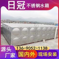 云浮不锈钢方形组合式消防水箱304材质价格耐久移装方便