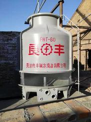 天津北辰冷却塔生产厂家品牌:良丰