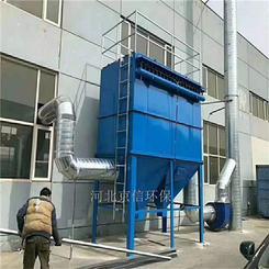 山东青岛橡胶制品厂粉末收集式袋滤器120袋布袋式除尘器