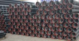 供水管DN150球墨铸铁管价格天津球墨铸铁管厂家直销