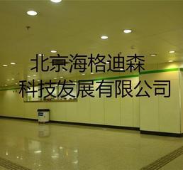 护墙板,北京海格迪森专业生产,北京海格迪森厂家批发和定制热