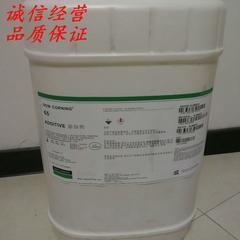 美国道康宁DC65水溶性有机硅消泡剂