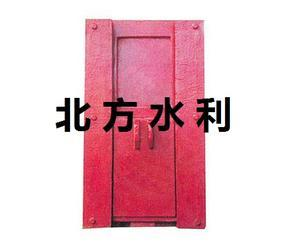 铸铁镶铜方闸门