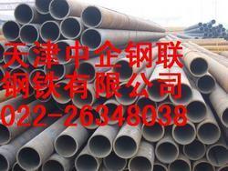 安徽12cr1movG合金管/合肥12cr1movG高压钢管价格