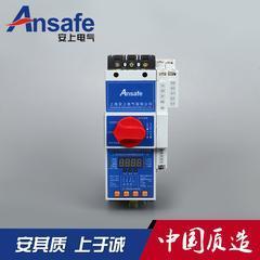 KBO开关 控制与保护开关接线图 kb0开关生产厂家价格