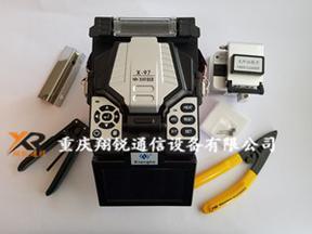 重庆国产相和光纤熔接机X-97总代理报价