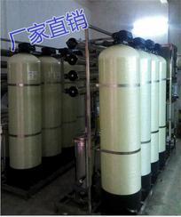 海水淡化设备 苦咸水淡化设备 反渗透设备