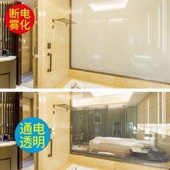 北京智能调光玻璃雾化膜通电玻璃供应安装一条龙