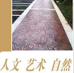 甘肃金昌彩色防滑陶瓷颗粒,彩砂地面材料施工