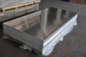 7075-T6铝合金薄板大板、7075航空专用铝板