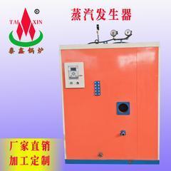 蒸汽发生器结构图 蒸汽发生器节能王泰鑫锅炉厂家生产定制