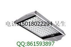84W大功率LED路灯