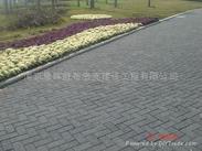 生态透水砖之景晖舒布洛克混凝土透水砖