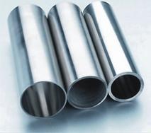 供应天津不锈钢管,不锈板价格