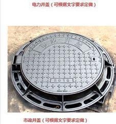 铸铁井盖 雨水箅子 隐形铸铁井盖