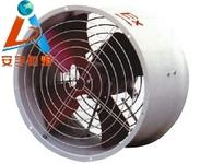 BT35-3.15-2900rmp轴流风机4545m3/h 0.55KW 380V参数介绍