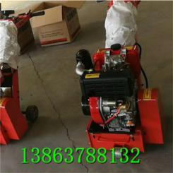 壶关县销售混凝土路面铣刨机厂家 小型地面拉毛机