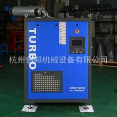ETB50HP-37KW高效率低噪音污水曝气设备空气悬浮鼓风机