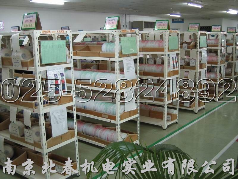 轻型货架,销售热线:025-52824892,南京北春机电实业有限公司