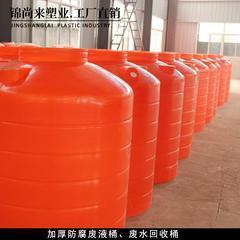 锦尚来2000L二次用水净化储水罐价格低,大型二次用水净化储水罐现货供应