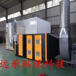 等离子光氧一体机低温等离子净化器废气净化器uv光氧催化处理设备