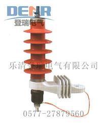 供应HY5WS-12.7/50配电型避雷器