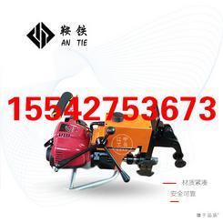 鄂州鞍铁NZG-31型钢轨钻孔机养路设备参数详解