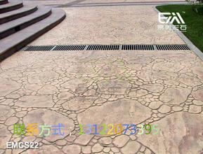压印艺术地坪,压膜混凝土,彩色水泥