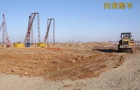 专业强夯工程 中南承包工程业务