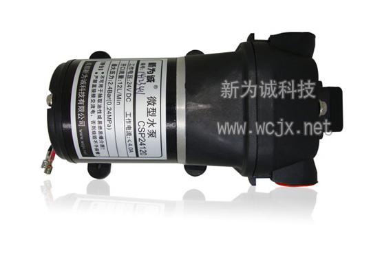 微型水泵-自吸式,中流量