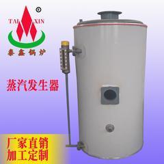 燃气蒸汽发生器LSS0.2MW型号价格 全自动蒸汽发生器