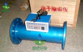 南充静电过滤型电子除垢器