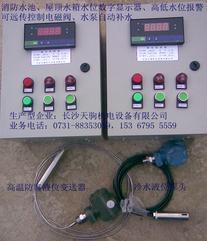 消防水箱液位显示仪