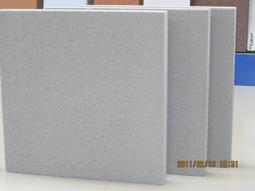 发泡陶瓷保温板(外墙、屋面保温、防火隔离带))