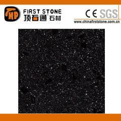 银星黑人造石