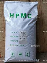 重庆四川羟丙基甲基纤维素HPMC缓凝剂CMC生产厂家