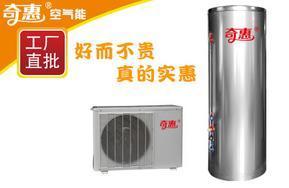 304分体直热式1-6P家用镜光空气能热水器