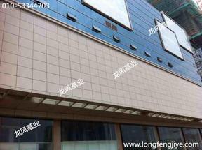 北京玻璃门窗更换维修—固定玻璃改开启