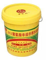 广西911聚氨酯防水涂料施工简便 整体性强厂家