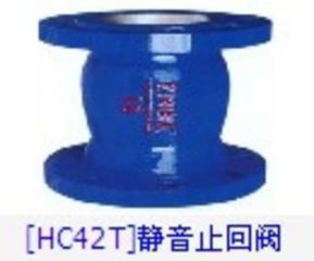 供应H41H(T/W)止回阀——止回阀的销售