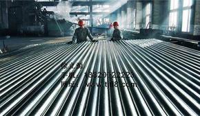 供应热镀锌管-热镀锌钢管