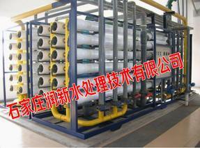 工业反渗透纯净水设备 反渗透设备